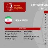 Iran Beats Thailand in IWBF Contest