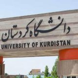 Kurdistan University to Host Int'l Meet on Reading