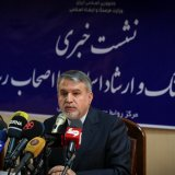 Seyed Reza Salehi Amiri at the press conference, February 14