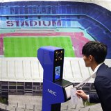 The face recognition system for Tokyo 2020 Olympics and Paralympics was unveiled in Tokyo on Tuesday.