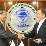 Iran Khodro, Hyundai PowerTech Sign Joint Venture Deal