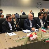Iran Confident of Oil Price Rebound