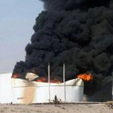 Deadly Fire at Fuel Tank