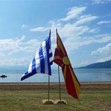 Greece, Macedonia End Naming Dispute