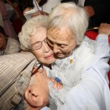 Korean Families Separated By War Reunite Briefly