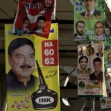 Pakistan Urged to Protect  Press Freedom Ahead of Polls