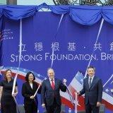 US New De Facto Embassy in Taiwan Signifies Robust Ties
