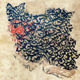 An artwork by the Iranian graffiti artist nicknamed Ghar (cave) designed to sympathize with the quake-afflicted people of Kermanshah Province.