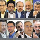 Rouhani Unveils Cabinet Picks