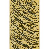 Online Sale of Persian Calligraphy