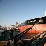 Iran's Crude Oil Price Up 4.5%