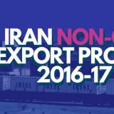 Iran Non-Oil Export Profile 2016-2017