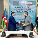 The protocol was signed at a meeting of the Azerbaijan-Iran Joint Commission in Tehran.