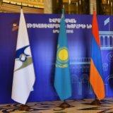 Iran, Eurasian Union Hope to Lift Sinking Trade With PTA