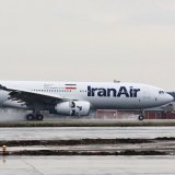 Iran Air to Make Initial Decision on Plane Financiers in a Month - Photo: Martin Hartoonian