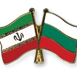 Iran-Bulgaria Trade Forum Next Month
