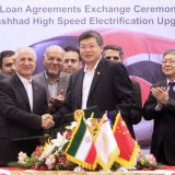 China Signs  $1.5b Deal to Finance Iranian Rail Project