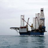 OPEC Reaffirms Iran's Pledge to Supply Cuts