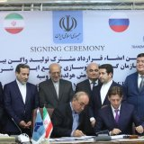 Iran, Russia Enter €2.5b JV to Produce Rolling Stocks