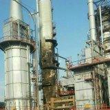 Deadly Blaze at Tehran Refinery