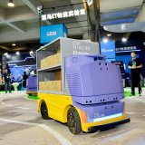 Alibaba Launches Delivery Robot