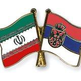 Serbia Abolishes Visas for Iranians