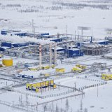 Russia Eying Crimea Energy Resources