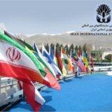 3 Expos Open in Tehran