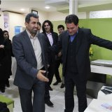 Kerman Gets First Dental Center