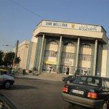 Gov't Reforming Bank Structures