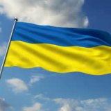 $17.5b IMF Loan for Ukraine