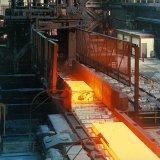 Steel Firms Bargaining With CBI