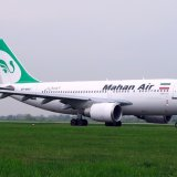Air Transport MoU With Yemen