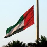 Lifting of Sanctions to Benefit UAE