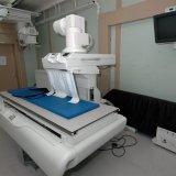 X-Ray Shield