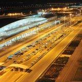 IKIA Airport City: An Emerging Business Hub