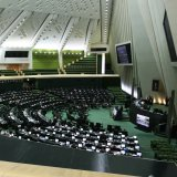 Majlis Reaches Consensus on Outlines of Sixth Plan