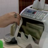 Businesses Told to Buy  Foreign Currency From Banks