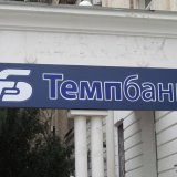 Russia Bank to Open Qeshm Branch