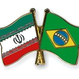 4th Iran-Brazil Economic Commission Concludes