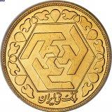 Gold Coins Gain