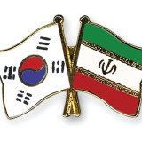 S. Korea to Support Development of Capital Markets