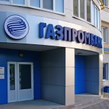 Gazprombank Starting  Operations in Iran