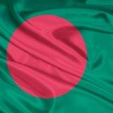 Iran-Bangladesh Trade Committee