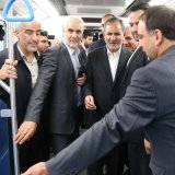 Isfahan Subway's Line-1 Complete