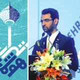 Tehran to Transform Into Smart City