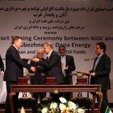 Representatives of National Iranian Oil Company, Zarubezhneft and Dana Energy Company signed the landmark oil deal in Tehran on March 14.