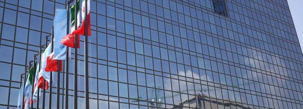 Opening of Regulated Forex Market Postponed, Again