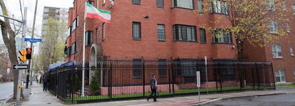 Iran's former embassy in Ottawa