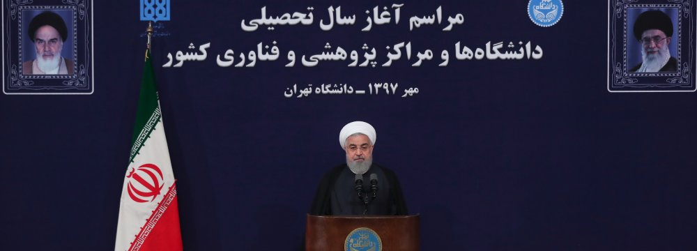 US Political Defeat Augurs Well for Iran
